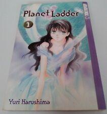 Yuri Narushima PLANET LADDER #1 1st Edition 1st Printing English Mar. 2002 Manga