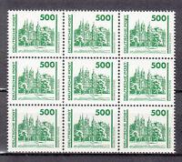 DDR, 3352 I, Plattenfehler I,  Neunerblock  postfrisch , einwandfrei,siehe Scan