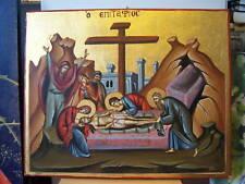 BURIAL OF JESUS  HAND PAINTED GREEK ORTHODOX ICON