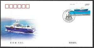 2013 China 3 x first day covers for offshore oil postmarked 18 January 2013