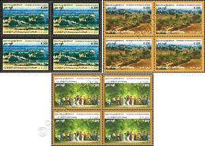 73rd Anniversary of Independence Day -BLOCK OF 4- (MNH)