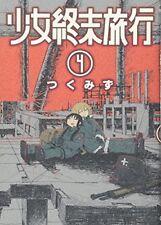 Shojo Shumatsu Ryoko (Girls' Last Tour) vol.4 Shinchosha Bunch comics Tsukumizu