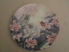PERSIAN KITTENS collector plate FLOWERING FASCINATION Petal Pals CAT Lily Chang