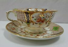 Stoke-on-Trent Atlas China Multi-Color Gold Trimmed Cup and Saucer England