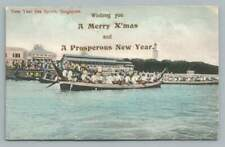 """Singapore """"Merry Xmas"""" New Year Sea Sports Antique Hand Colored Straits Stamp"""