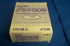 Atlus Photo Booth Photo Paper and Ink Cartridge 100 ct. 060-16 Neo Print? Sega