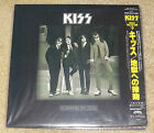 KISS DRESSED TO KILL CRAZY COLLECTION #3 JAPANESE VINYL LP WITH OBI