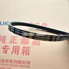 1PC Suzuki UU125T Drive belt