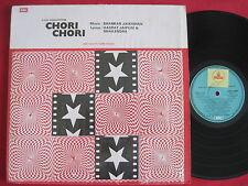 CHORI CHORI (1975) JAIKISHAN/JAIPURI RARE BOLLYWOOD LP ODEON INDIA EX/NM SHRINK