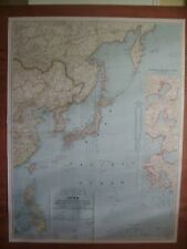 NATIONAL GEOGRAPHIC MAP OF JAPAN & ADJACENT AREAS OF ASIA AND PACIFIC OCEAN 1944