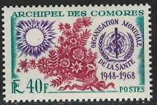 French Comoro Islands 1968 Very Fine MH Stamp Scott # 73 CV 3.25 $