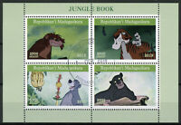 Madagascar 2019 CTO Jungle Book Bagheera Baloo 4v M/S II Disney Cartoons Stamps