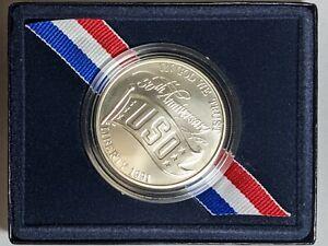 1991-D USO Silver Dollar UNC 190441p
