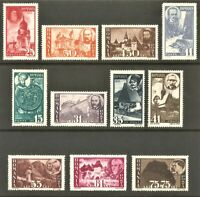 DR Nazi Romania Rare WWII Stamp 1945 Transilvania Castle Tower Landscap Monaster