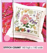 PEONY  PROMISE  CUSHION  -  CROSS STITCH  PATTERN ONLY     A0L1S