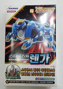 KONAMI Genseishin Justirisers : STAR BEAST RANGA Action Figure (Ver.Korea)
