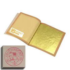 M-SIZE 500 pcs 24 Karat Edible Gold Leaf for Cooking Food Art Work Gilding3cm.