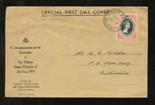 KUT 1953 CORONATION OFFICIAL PTT ENV...FIRST DAY COVER
