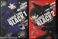 JAPAN manga LOT: Darker than Black Kuro no Keiyakusha vol.1~2 Complete set