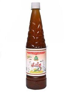 Sharbat Bazuri Marhaba or Qarshi –Long Expiry Date 800 ml
