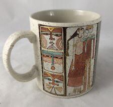 "Laurel Burch 1990 Collectors Large  Coffee Mug ""Primordial Dream"""