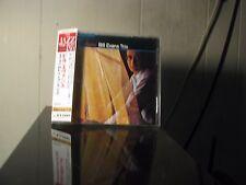 BILL EVANS TRIO Exploration cd JAPAN