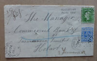 1905 NSW GLADSTONE REGISTERED COVER BARRED NUMBER 417