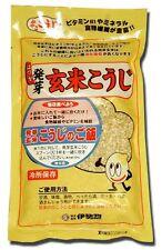 ISESO Miyako Germination Brown Rice Koji 2pcs/250g Molted Rice Enzyme Rice F/S