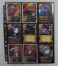 Caster Chronicles Collaboration Magical Girl Raising Project Set (Com & SuperRs)