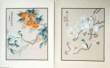 Pair of Vintage Oriental Watercolor Painting on Silk Paper, Old Chinese Art