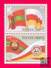 TRANSNISTRIA 2014 South Ossetia Treaty of Friendship 20 Ann Flag Coat of Arms 2v