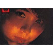 Kishin Shinoyama Photo Book Kanako in Bali JAPAN 1983 very good