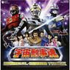 The Space Sheriff Spirits GAME SOUNDTRACK CD Japan