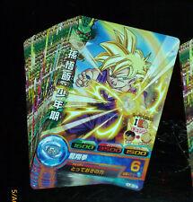 DRAGON BALL Z GT DBZ HEROES JAAKURYU MISSION PART 8 CARD REG CARTE HJ8 REG SET