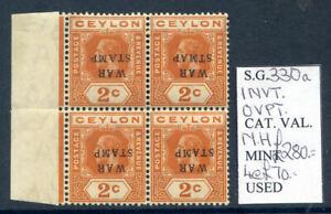 Sri Lanka formerly Ceylon 1918 War Tax 2c inverted ovpt. mint n.h.(2020/07/14#02