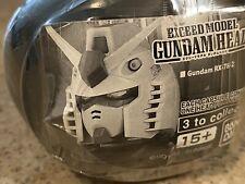 Mobile Suit Gundam EXCEED MODEL GUNDAM HEAD 1