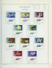 ISRAEL Marini Specialty Album Page Lot #86 - SEE SCAN - $$$