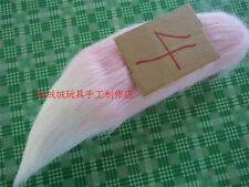 Long Fur Fox Tail Anime Cosplay Party Tails Mixed Color 35 / 65 cm