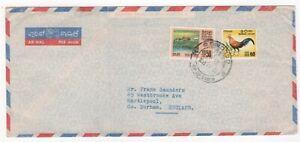 1970 CEYLON Air Mail Cover BAMBALAPITIYA to HARTLEPOOL GB SG563 Deer SG494 Birds