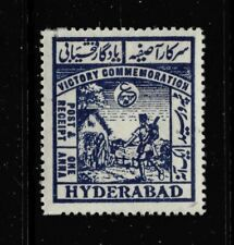KING GEORGE VIth VICTORY STAMPS. INDIA HYDERABAD SG53. MOUNTED MINT.