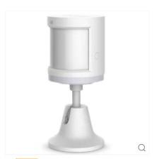 Original Smart Home Aqara Human Motion Sensor - WHITE Turn On Automatically