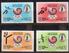 BAHRAIN STAMPS - MNH - SCOTT# 330-333