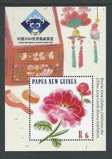 2009 PAPUA NEW GUINEA K6 PEONY FLOWER/BEIJING STAMP SHOW MINISHEET FINE MINT MNH