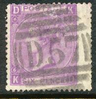 GB 1867 QV 6D Wmk Spray of Rose Pl.6 violet (KD -wing margin) KISSED ON BACKSIDE