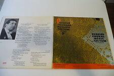 RUSSIAN CHORAL MUSIC OF XVI-XVIII CENTURIES 2LP ALEXANDER YURLOV.