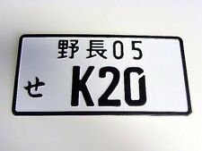 K20 ENGINE CIVIC K20A3 TAG JDM REAL AUTHENTIC 'EMBOSSED' JAPANESE LICENSE PLATE