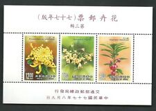 China/Rep.of, SC#2622-2624 ,Souvenir Sheet  MNH, Fruit Tree Blooms 8/9/1988