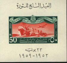 """EGYPT, SCOTT MNH # 472A, S/S """"TRANSPORTATION & COMMUNICATION"""" 1959-1909"""