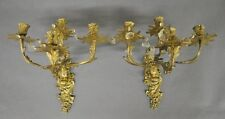 Lovely (Two) French Cast Brass Metal Leaf-Form Wall Sconces, early 20th