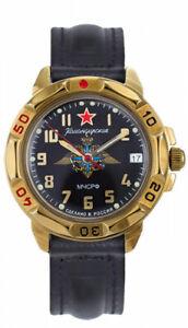 VOSTOK Russian Commander's Black Mechanical Wristwatch EMERGENCY 2414/439639